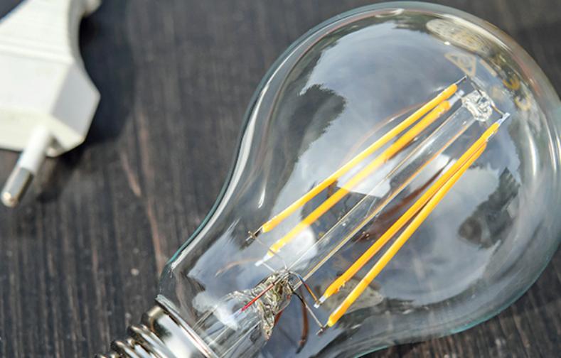 subvención para reducir el consumo energético
