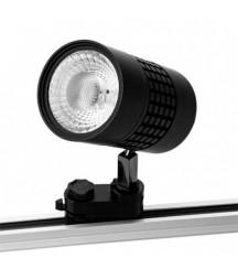 Track Light 36W 24D